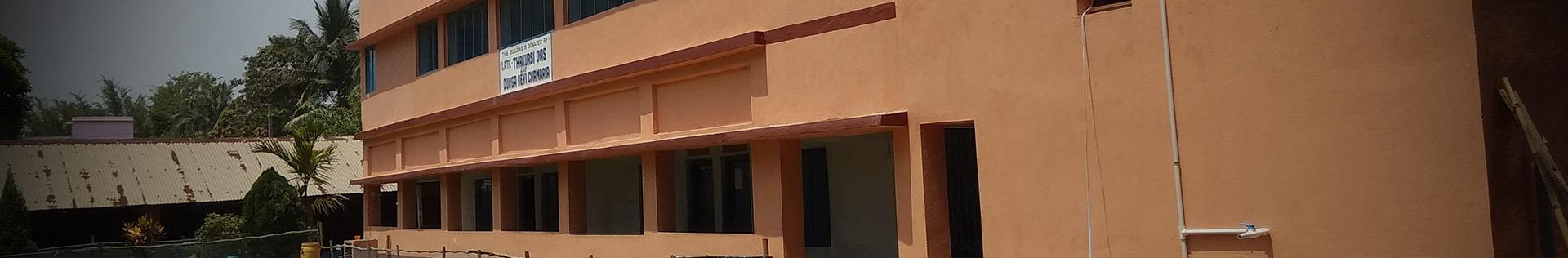 Image of school building at babudumro